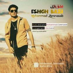 دانلود آهنگ جدید محمد زارع نصب  عشق بازی با کیفیت بالا
