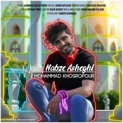 دانلود آهنگ جدید محمد خسروپور  نبض عاشقی با کیفیت بالا