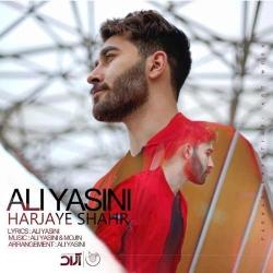 دانلود آهنگ جدید علی یاسینی  ماه قشنگم با کیفیت بالا