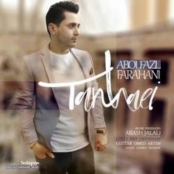 دانلود آهنگ جدید ابولفضل فراهانی  تنهایی با کیفیت بالا