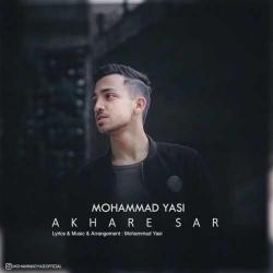 دانلود آهنگ جدید محمد یاسی  آخر سر با کیفیت بالا