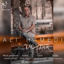 دانلود آهنگ جدید علی حامدی  تقدیر با کیفیت بالا
