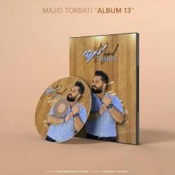 دانلود آهنگ جدید انلود آلبوم جدید مجید تربتی  آلبوم سیزده با کیفیت بالا