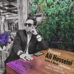 دانلود آهنگ جدید علی حسینی  حِسِّت با کیفیت بالا