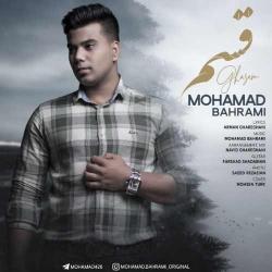 دانلود آهنگ جدید محمد بهرامی  قسم با کیفیت بالا