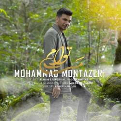 دانلود آهنگ جدید محمد منتظر مست توام با کیفیت بالا