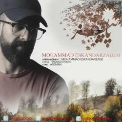 دانلود آهنگ جدید محمد اسکندرزاده  پاییز با کیفیت بالا