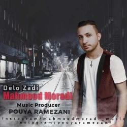 دانلود آهنگ جدید محمود مرادی  دلو زدی با کیفیت بالا