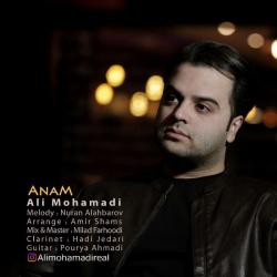 دانلود آهنگ جدید علی محمدی  آنام با کیفیت بالا