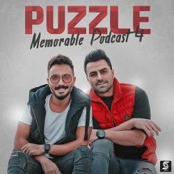 دانلود آهنگ جدید پازل باند  ۴ Memorable Podcast با کیفیت بالا