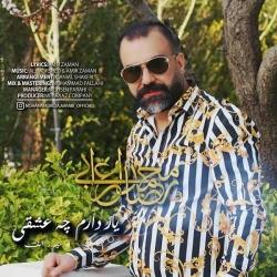 دانلود آهنگ جدید محمدرضا اعرابی  یار دارم چه عشقی با کیفیت بالا