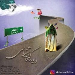 دانلود آهنگ جدید محمد فکار  دربه در کوچه تنهایی با کیفیت بالا