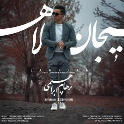 دانلود آهنگ جدید پرهام ابراهیمی  لاهیجان با کیفیت بالا