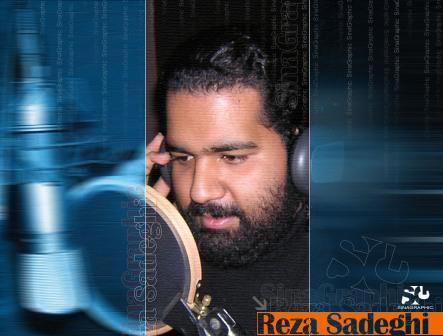 دانلود آهنگ حرف آخر رضا صادقی همراه با متن شعر وترانه آن