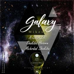 دانلود آهنگ جدید اکس سینگر و شکیبا و مهرداد شکیبا و Mikess  کهکشان با کیفیت بالا