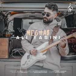 دانلود آهنگ جدید علی یاسینی  نقاب با کیفیت بالا