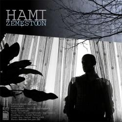 دانلود آهنگ جدید حمید حامی بنام زمستون با متن ترانه