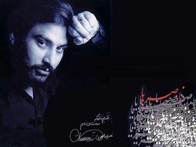 بیوگرافی ناصر عبدالهی