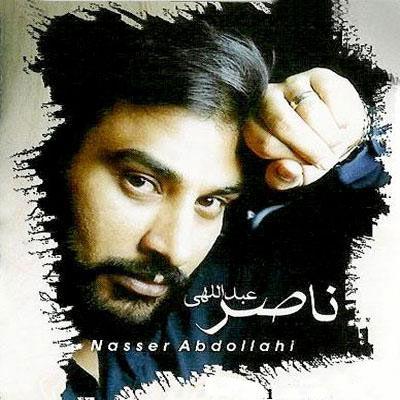 دانلود آهنگ سر بلند ناصر عبد اللهی همراه با متن آهنگ سربلند