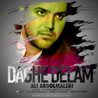 دانلود آهنگ جدید علی عبدالملکی داغ دلم همراه با متن