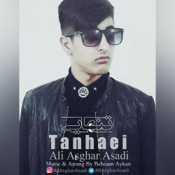 دانلود آهنگ جدید علی اصغر اسدی  تنهایی با کیفیت بالا