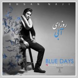دانلود آهنگ جدید احسان ناجی  روزهای آبی با کیفیت بالا