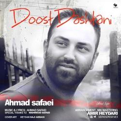 دانلود آهنگ جدید احمد صفایی  دوست داشتنی با کیفیت بالا